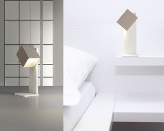 Cubic table lamp