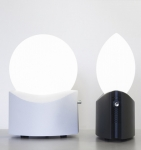 Helio table lamp